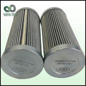 折叠油滤芯HC9021FCP4H