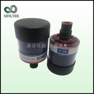 干燥剂DC-2-防潮呼吸器(制动液补液桶用)