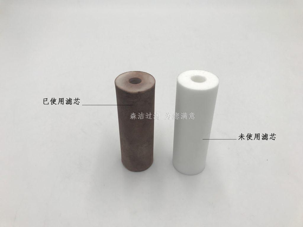 低压过滤器滤芯使用前后对比