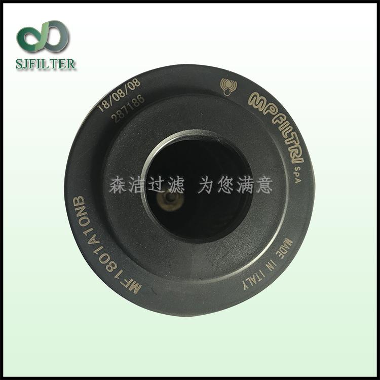 滤芯MF1801A10NB