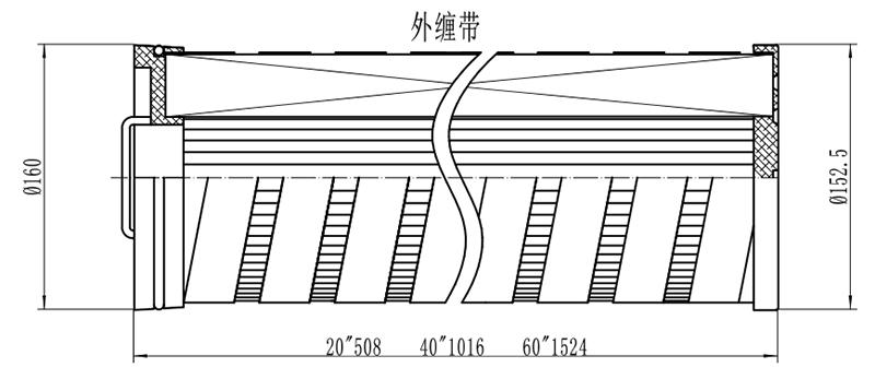 颇尔外绕带形式大流量滤芯图纸