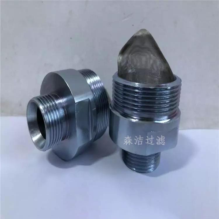 颇尔滤油机入口滤芯HM55420