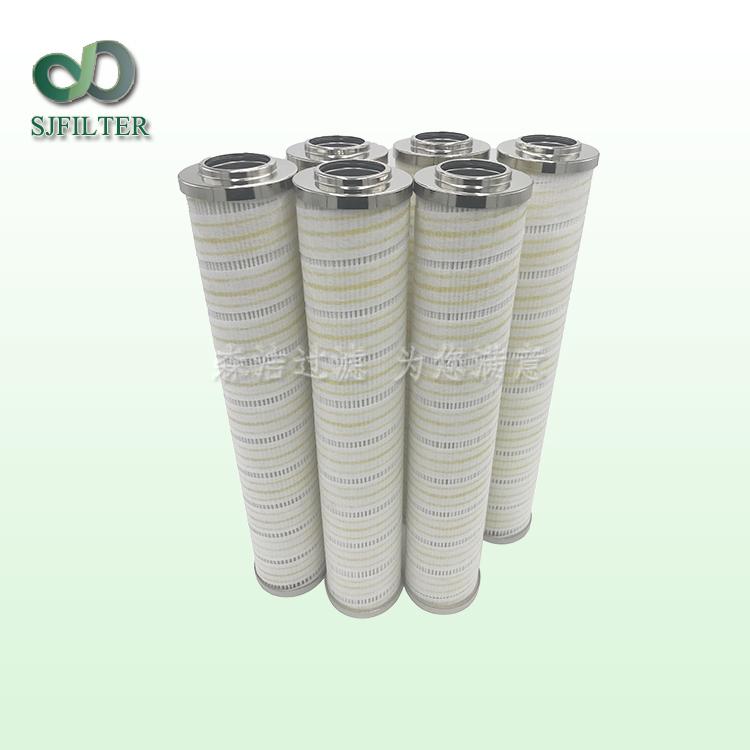 颇尔路面施工机械设备液压油滤芯HC0162FDS16H