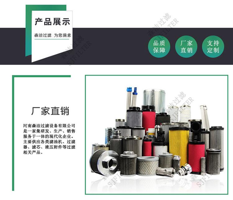 油滤芯模板2