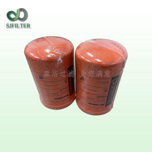 空冷岛减速机润滑油滤芯DuramaxP164381